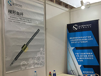 Ball screw exhibition in Shanghai from 14th to 16th, March 2018
